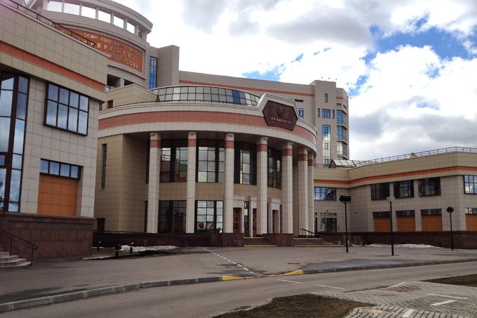 Орбита саранск больница официальный сайт